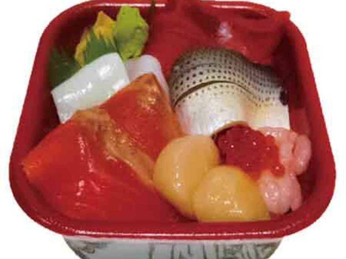 海鮮屋さん丼丸テイクアウト
